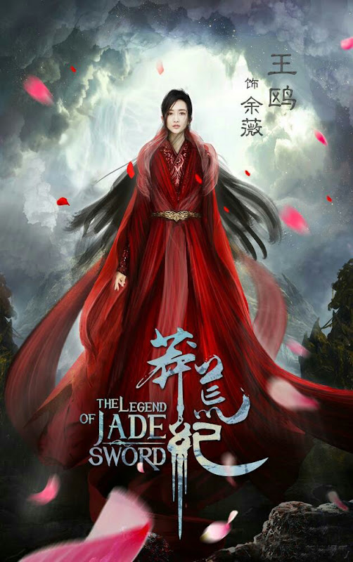 The Legend of Jade Sword China Drama