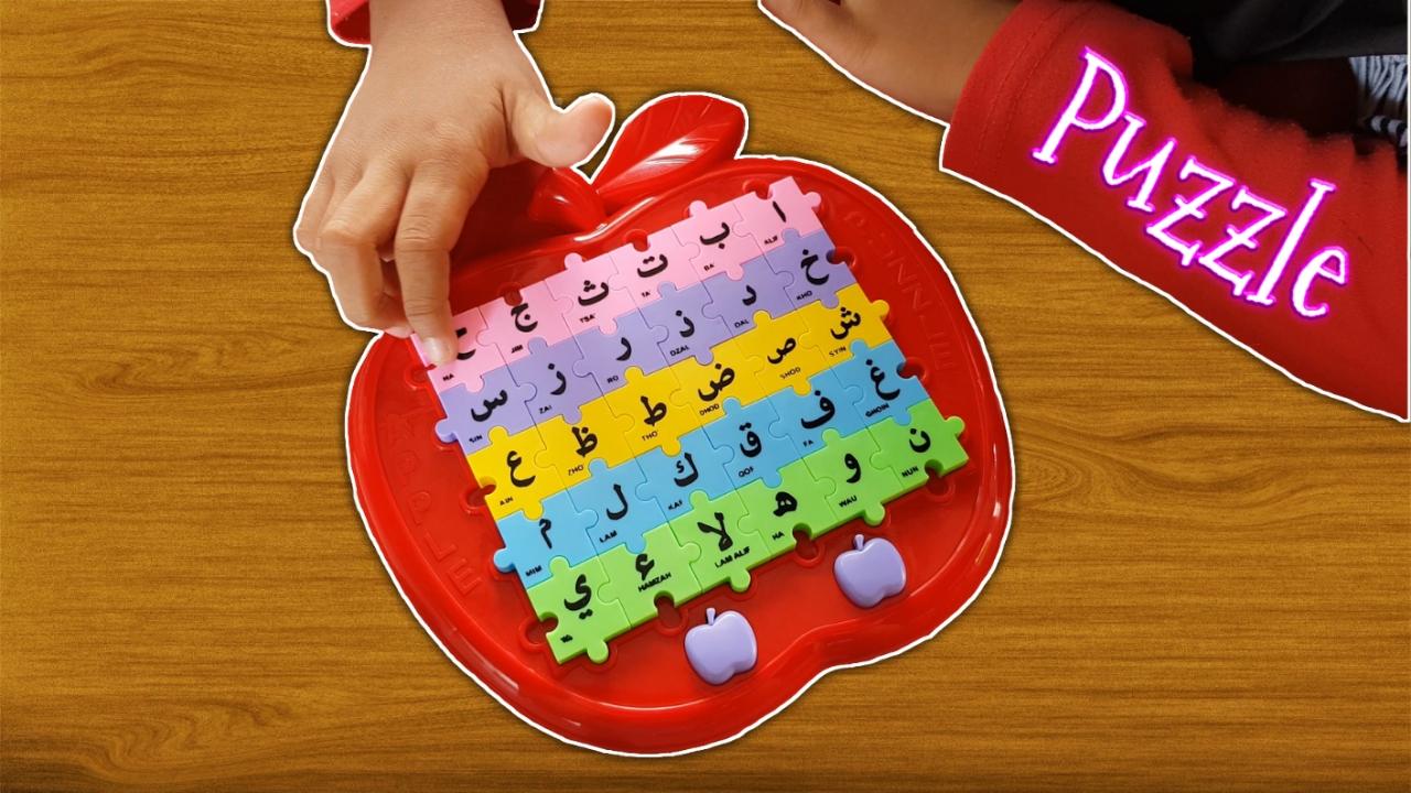 Halo gaes aku punya puzzle hijaiyyah nih, bisa buat belajar mengenal huruf hijaiyyah anak, kerena bentuknya unik dan lucu puzzle ini insya allah bisa bikin ...