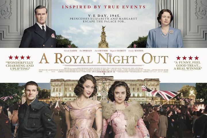 Η Πριγκίπισσα το' Σκασε (A Royal Night Out) Wallpaper