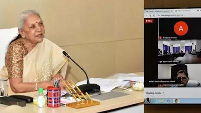 MP News : ऑनलाइन शिक्षण है भविष्य की व्यवस्था : राज्यपाल श्रीमती पटेल