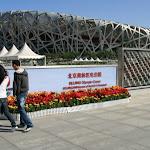 Olympic Green : entrée du parc olympique des JO de Pékin 2008