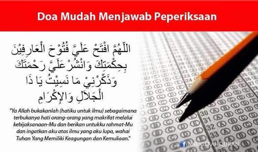 Doa untuk menduduki peperiksaan