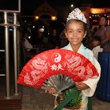 show di nos Reina Infantil di Aruba su carnaval Jaidyleen Tromp den Tang Soo Do - IMG_8811.JPG