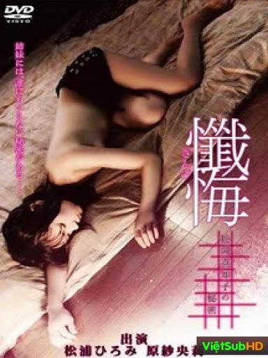 The Secret Of Machiko Matsuoka