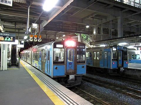 青い森鉄道 青い森701形 八戸駅にて その1