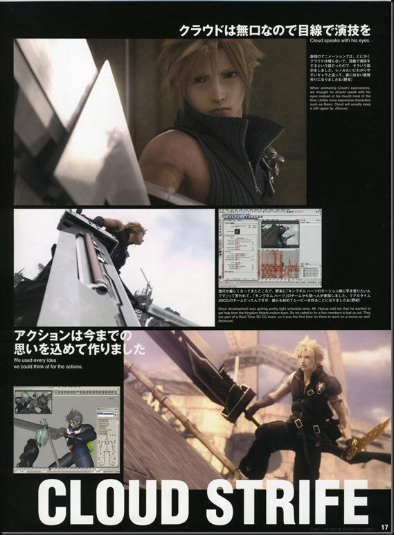Final Fantasy VII Advent Children -Reunion Files-_854343-0019