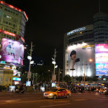 nightlife Taipei in Taipei, T'ai-pei county, Taiwan