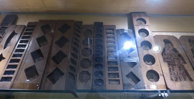 Danshui et une impressionnante collection de moules à gâteaux - P1240799.JPG