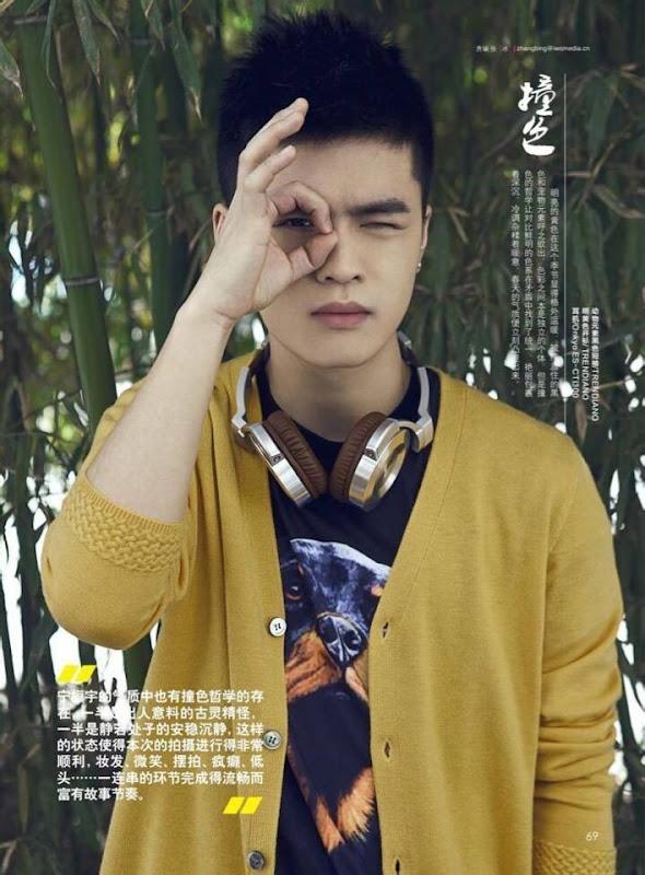 Ning Huanyu China Actor