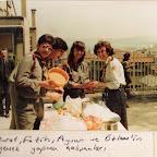 1985 - Ant İçme Töreni (22).jpg