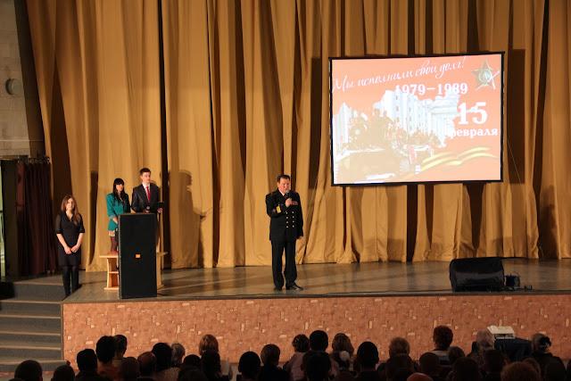 14.02.2014 - Вечер, посвященный 25-й годовщине вывода советский войск из Афганистана - IMG_2698.JPG