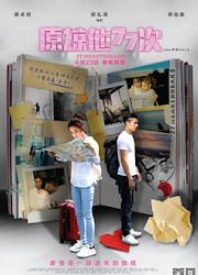 77 Heartbreaks Hong Kong Movie