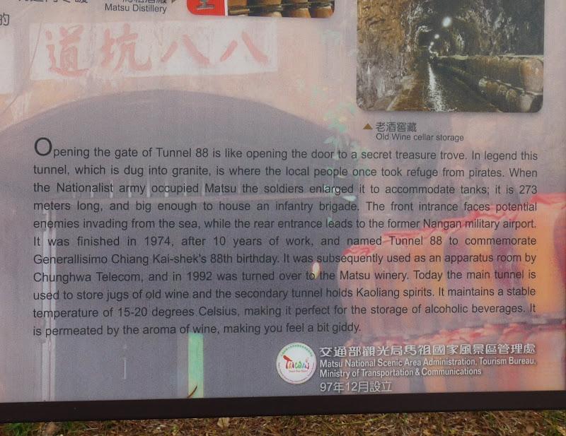 TAIWAN .Les Iles MATSU - P1280794.JPG