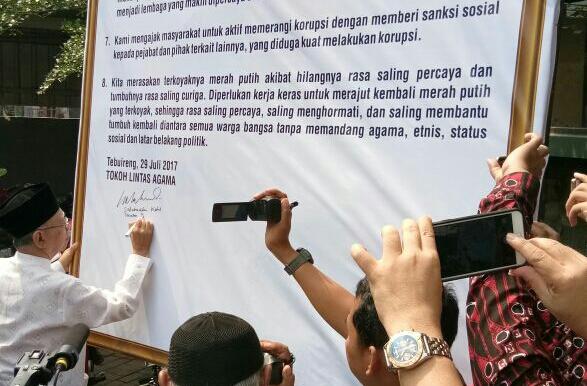 Maklumat Kebangsaan Tebuireng Lawan Korupsi