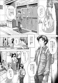 Apaato no Kagi, Kashimasu Ch.1-3