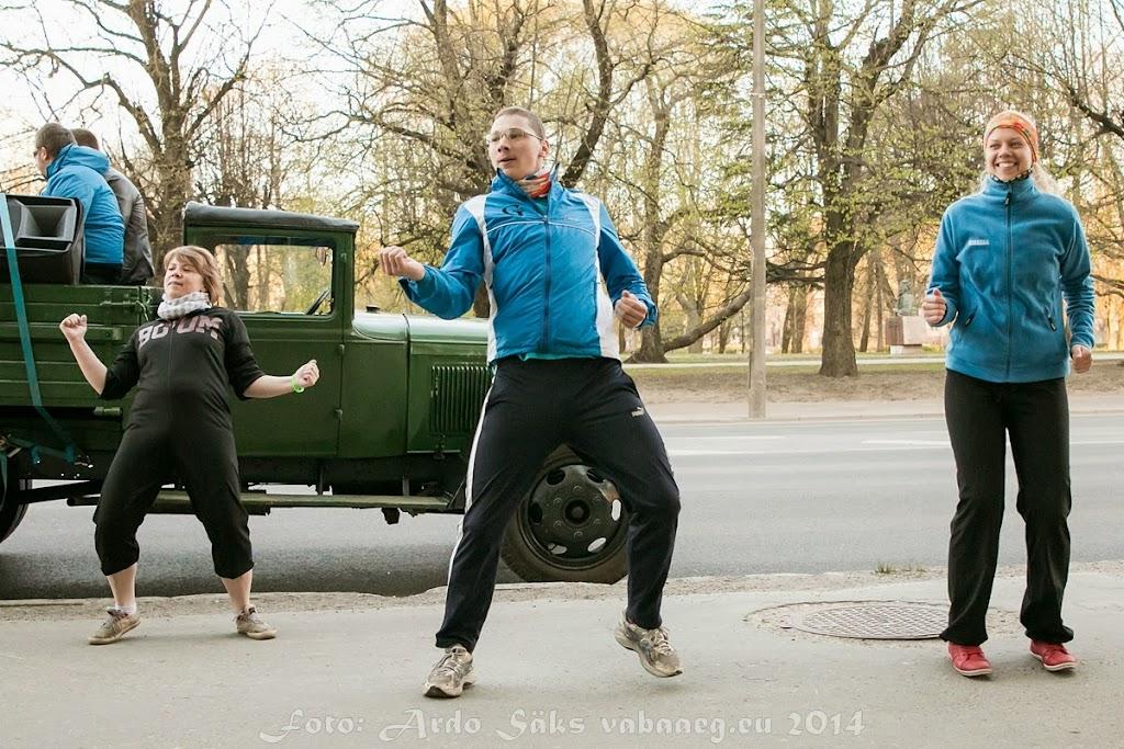 2014.04.28 Tartu Kevadpäevad 2014 - AS20140428KEVADP_022S.JPG