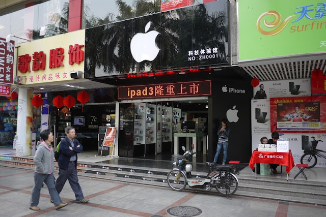 mobile phone store in Zhuhai, China with Apple logo for its sign