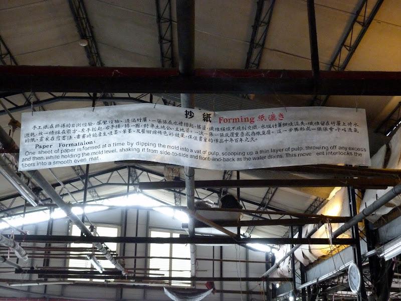 PULI, KUANHSING Paper Factory J 5 - P1150693.JPG