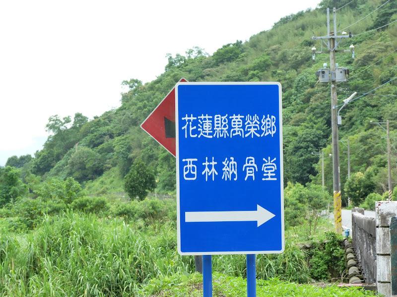 Hualien County. De Liyu lake à Fong lin J 1 - P1230691.JPG