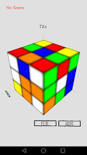 Easy Cube - náhled