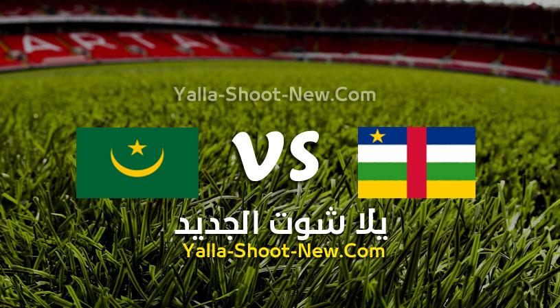 مباراة موريتانيا وافريقيا الوسطى