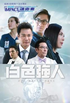 Người Hùng Blouse Trắng (SCTV9)