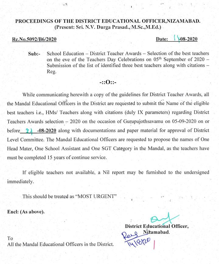 Selection of the best teachers GuidelinesRe.No.5092/B6/2020 Date: 08-2020 DEO Nizamabad
