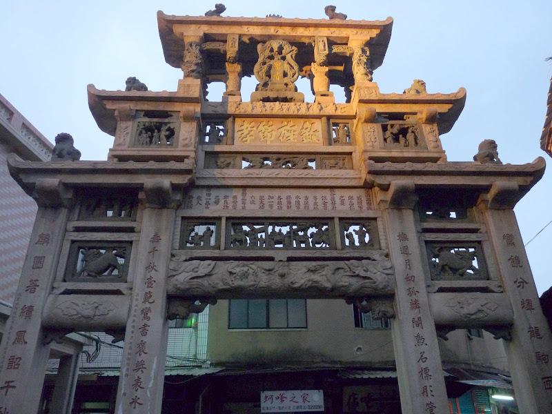 TAIWAN.Archipel de KINMEM - P1100674.JPG