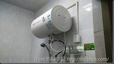 廈門北站站前客棧-電熱水器