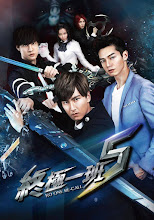 KO One Re-call 5 Taiwan Web Drama