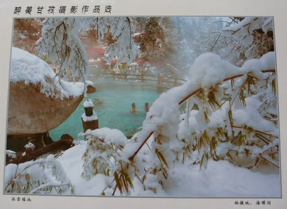 CHINE SICHUAN.KANDING , MO XI, et retour à KANDING fête du PCC - 1sichuan%2B1487.JPG