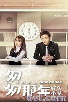 Back In Time: Long Time No See (2015)