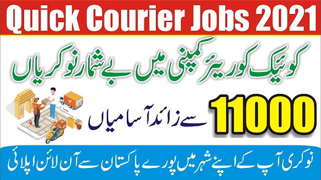 Quick Courier Services Jobs 2021 QCS – Online Apply (11000+Posts)
