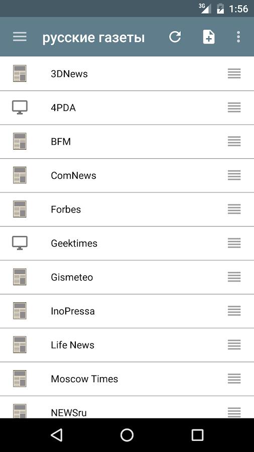 Зачем «Новая газета» рекламирует Google?: …