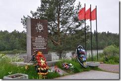 Carélie monument commératif1
