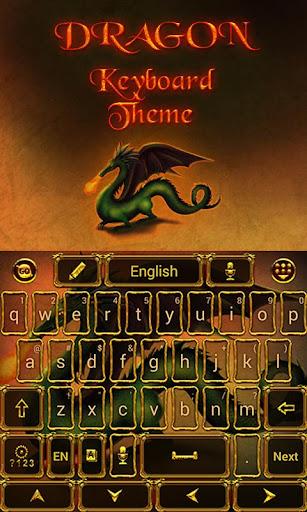 ドラゴンのキーボードのテーマ