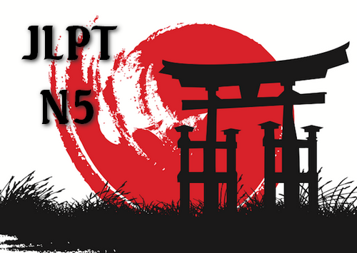 Tự học tiếng Nhật online trình độ N5 - JLPT N5