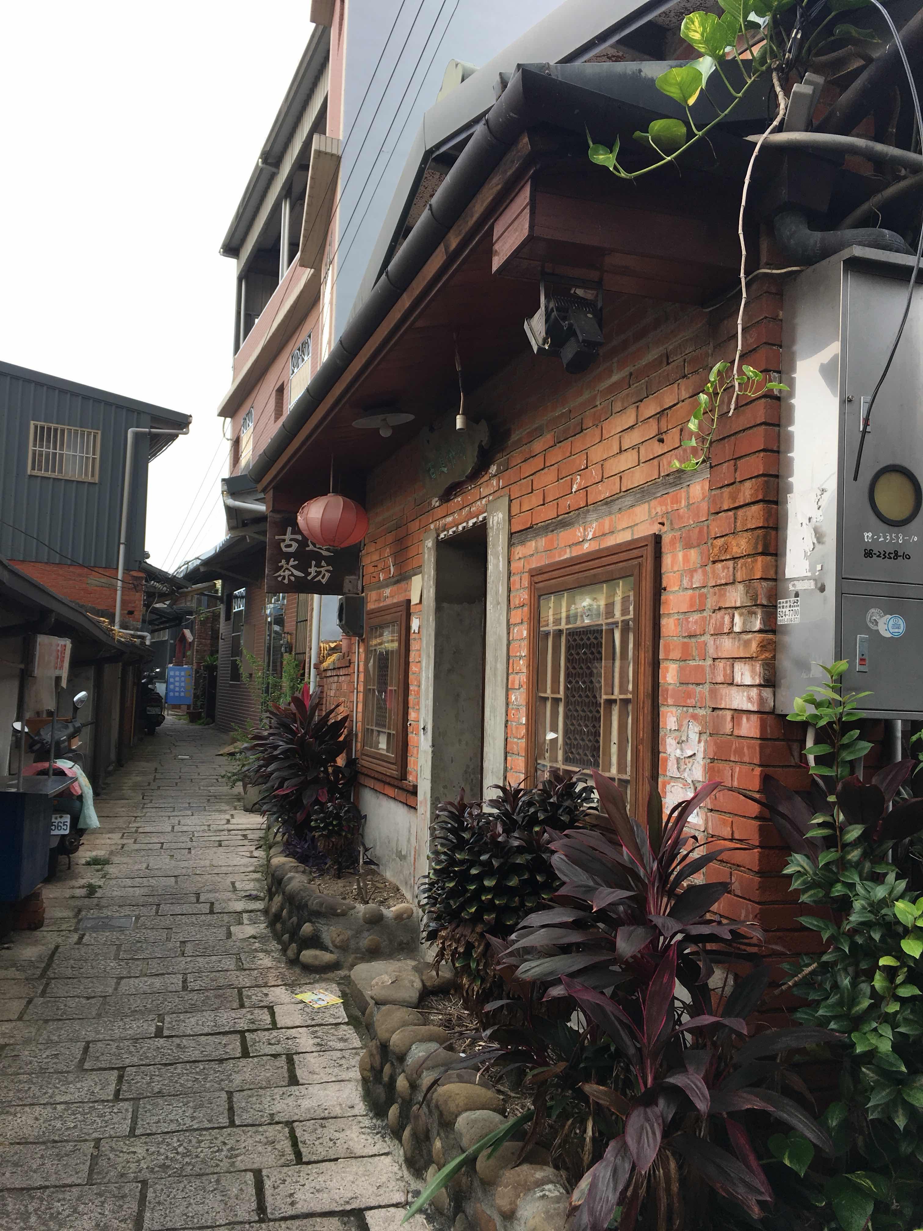 beipu old street beipu hakka culture hakka village hsinchu Taiwan