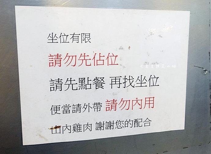 5 曉迪米糕滷肉飯 山內雞肉 南機場夜市美食