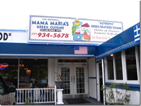 The Original Mama Maria's