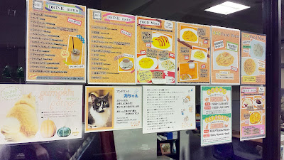 Drink and Food Menu at Calico Cat Cafe in Shinjuku, 2 floors of cats to play with or just sit around as you read manga or purchase these beverages and snacks.