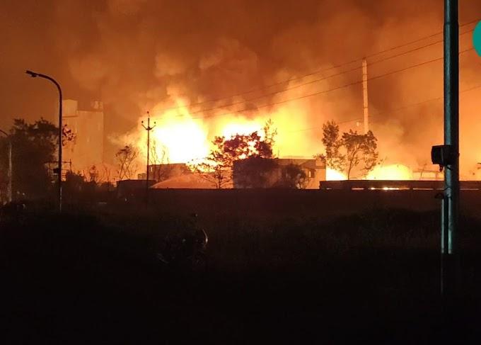 कुरकुंभ औद्योगिक वसाहतीत पुन्हा आग तांडव..