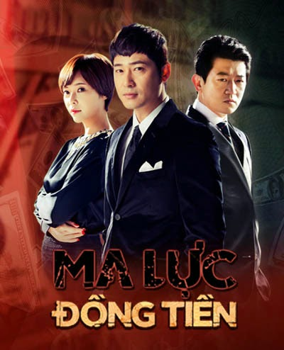 Ma Lực Đồng Tiền - Incarnation Of Money (2013)
