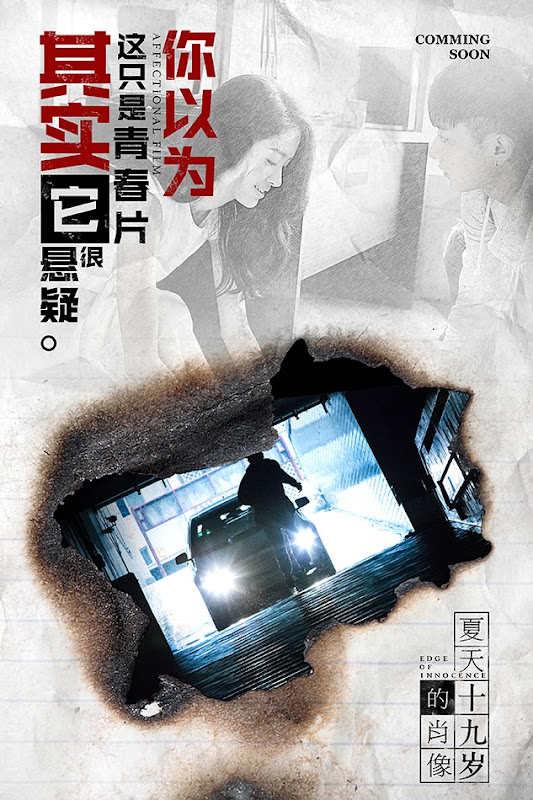 Edge of Innocence China Movie