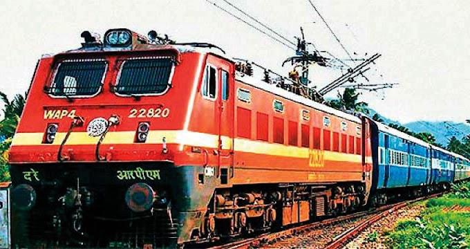 ट्रेन टिकट की कीमतें चुपचाप बढ़ने जा रही हैं, जानें ...