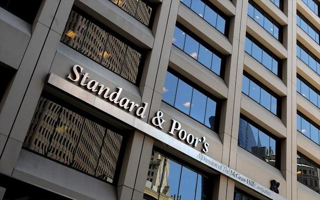S&P: Αναβάθμιση των ελληνικών τραπεζών σε Β και Β+