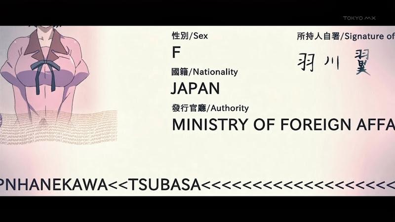 Monogatari Series: Second Season - 05 - msss05_16.jpg