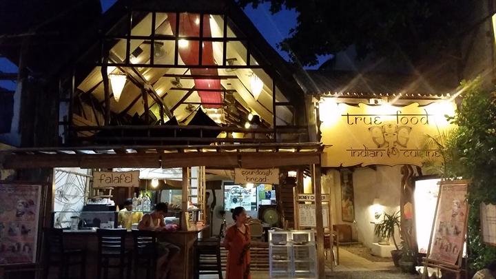 ボラカイ ツルゥ フード - ボラカイの印度料理店店舗外観