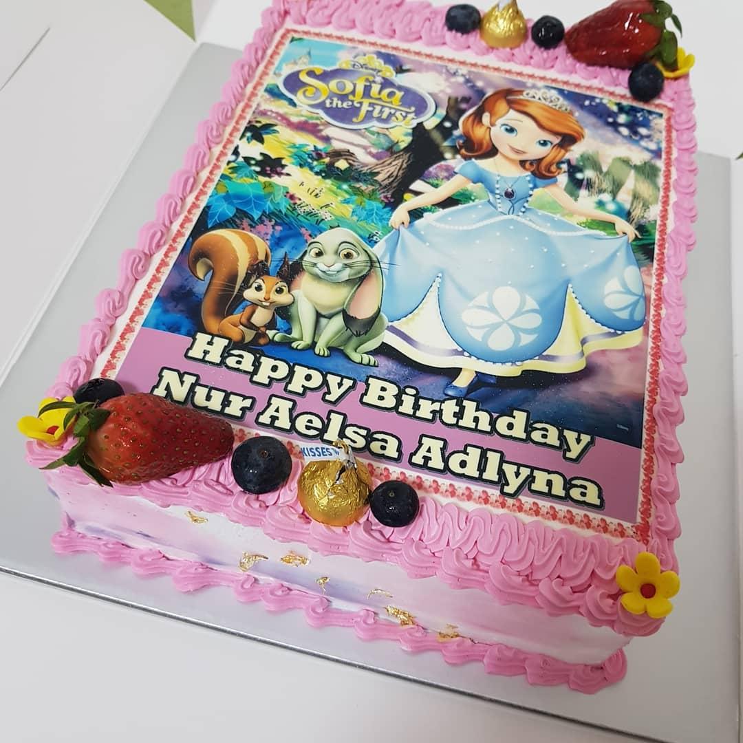 Astounding Welcome To Ds Sweetz Treats Sg Sofia The First Birthday Cake Funny Birthday Cards Online Necthendildamsfinfo