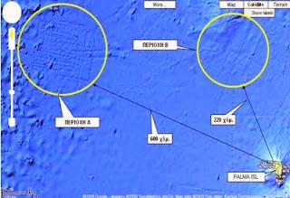 ατλαντίδα στον ωκεανό,βρεθηκε η Ατλαντίς,χάρτης ατλαντίδος,Atlantis in the ocean, found Atlantis, Atlantis map.